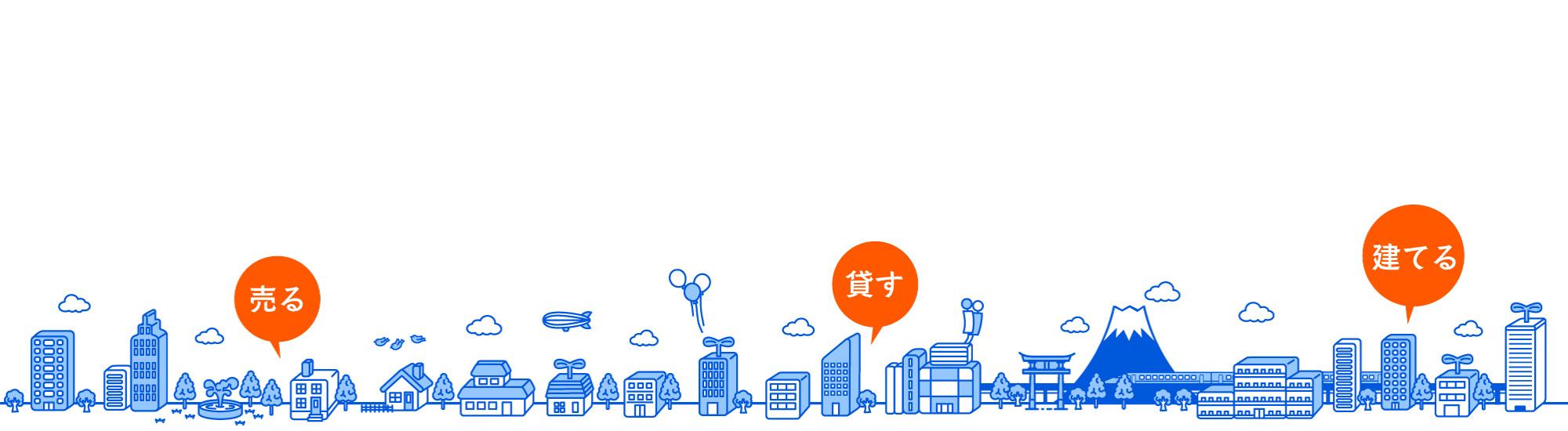 【カワブロ】加和太建設(株)営業部ブログ