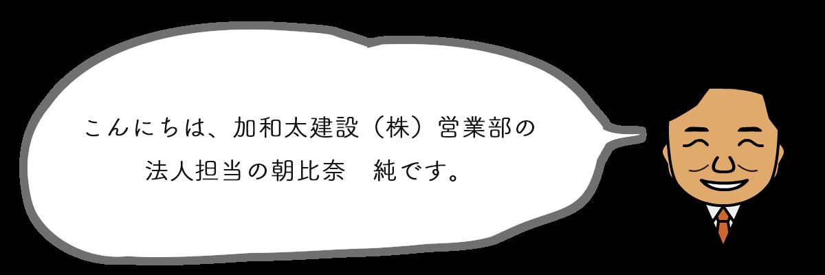 【富士山が一望】新しい工場、建てませんか?