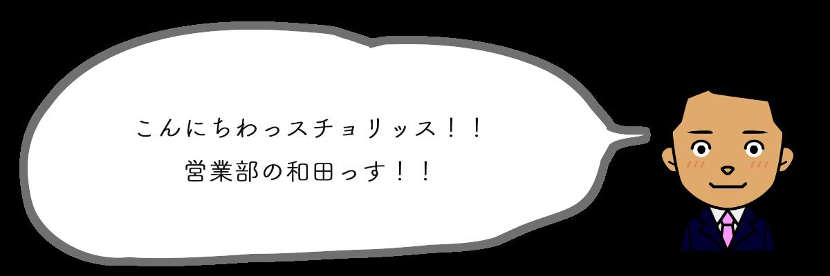 富士宮営業所 リニューアルオープン致しました!!