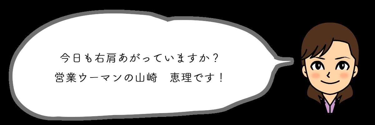 【更新】静岡県の遊休地情報