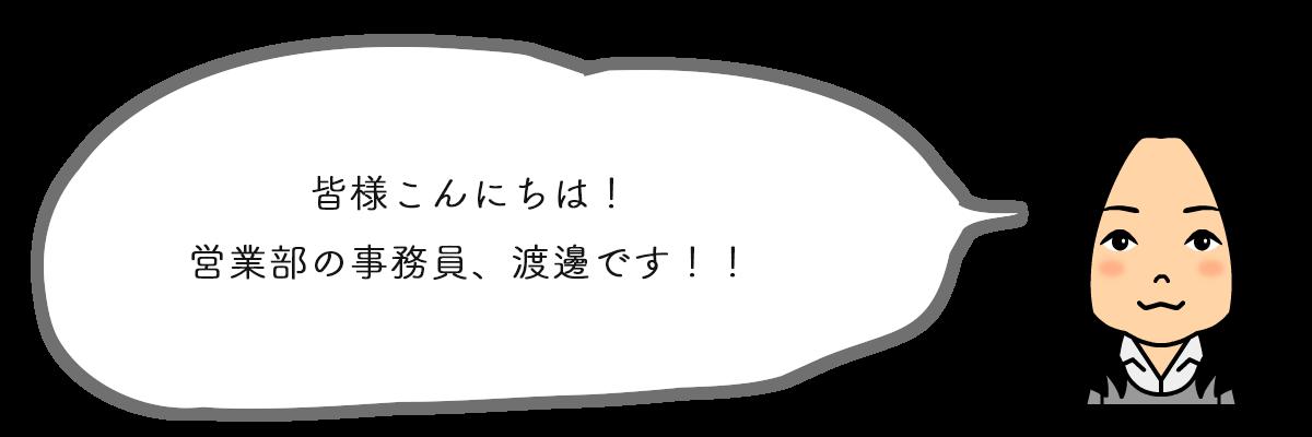 【道の駅】グルメだけじゃない!!地域の核としての重要な役割を担う『道の駅』