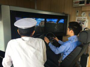 安全運転1