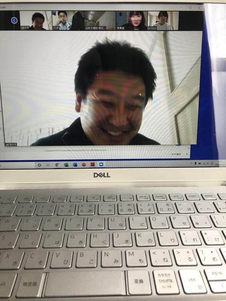 WEB会議②
